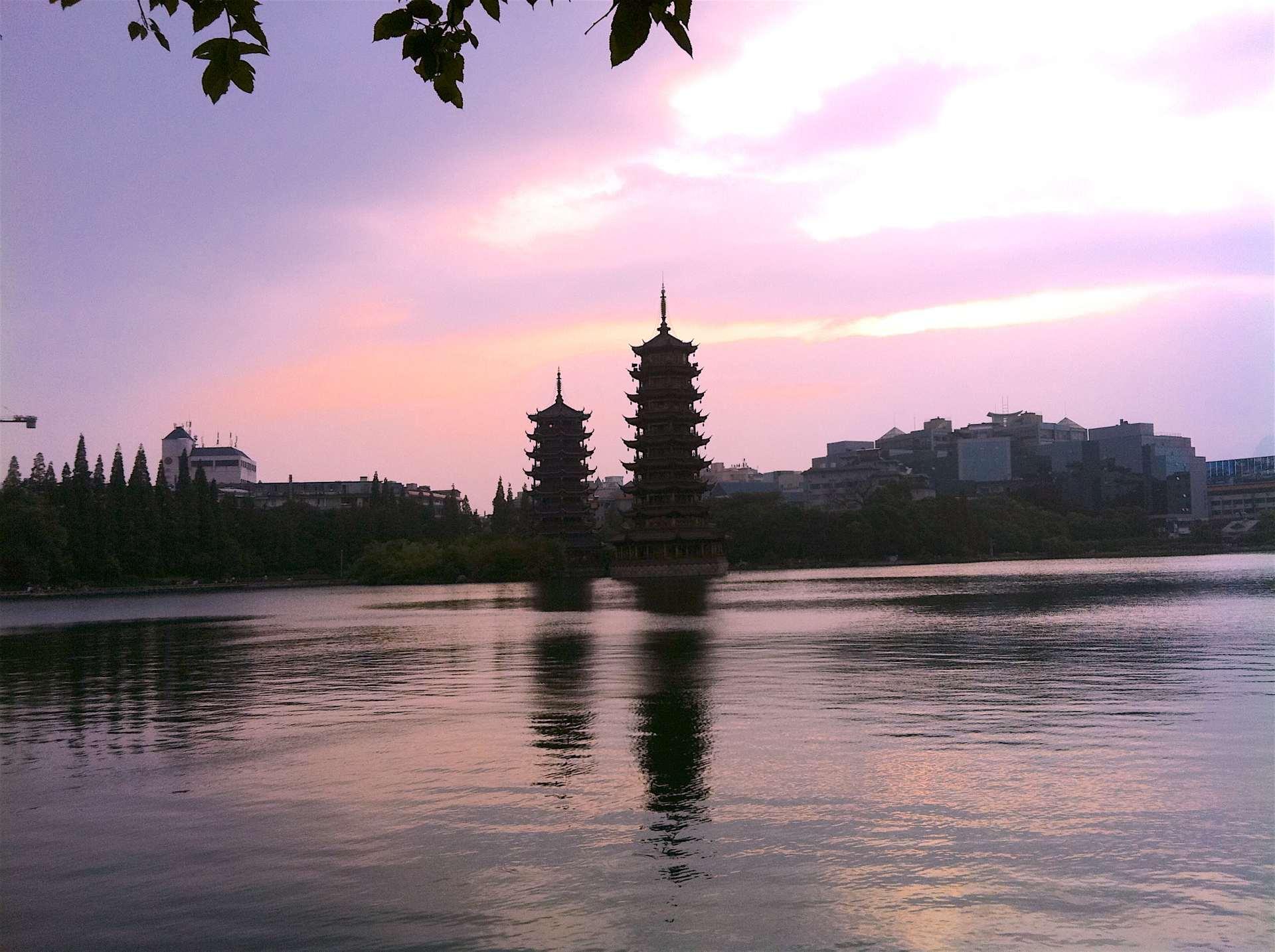 Guilin_City